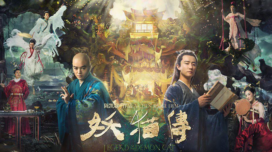 Mặc doanh thu nội địa không như ý, Yêu Miêu Truyện vẫn thắng thế tại đề cử của Asian Film Awards 2018 - Ảnh 1.