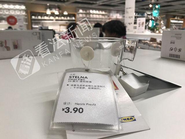 Bị thương vì cốc thủy tinh phát nổ, người phụ nữ Trung Quốc kiện IKEA, đòi bồi thường 3,6 tỷ đồng - Ảnh 3.