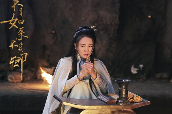 Xa nguyên tác cả cây số, bộ phim chuyển thể Hoa Ngữ nào được lòng khán giả hơn? (P. 2) - Ảnh 11.