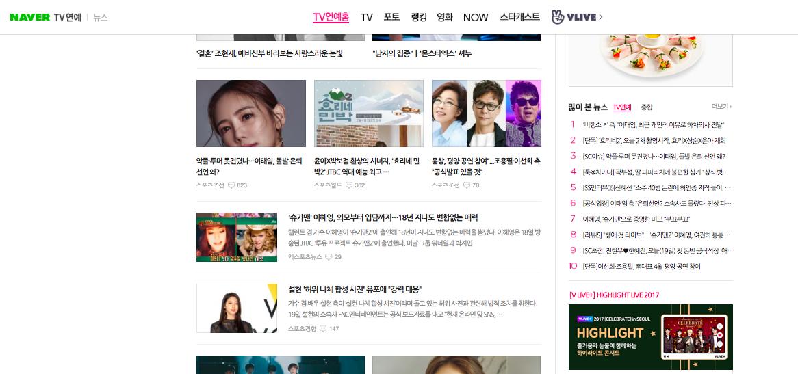 Rộ tin tình cũ Zico để mất điện thoại, khiến mỹ nhân thế hệ mới Seolhyun lộ ảnh nude? - Ảnh 5.