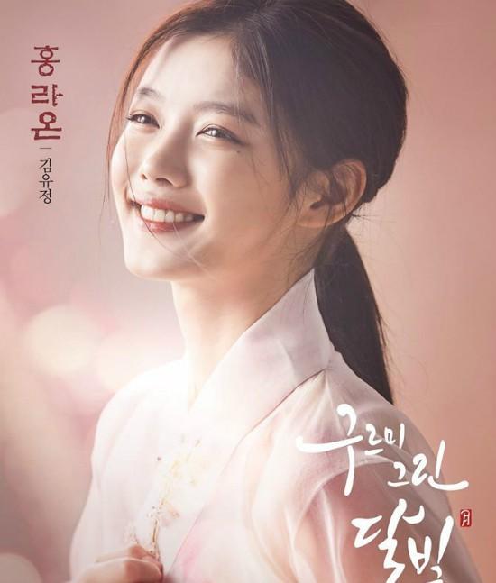 2 nữ thần nhí một thời Kim Yoo Jung và Kim So Hyun dậy thì: Quá xuất sắc, đẹp đến mức khó chọn ai nhỉnh hơn - Ảnh 49.