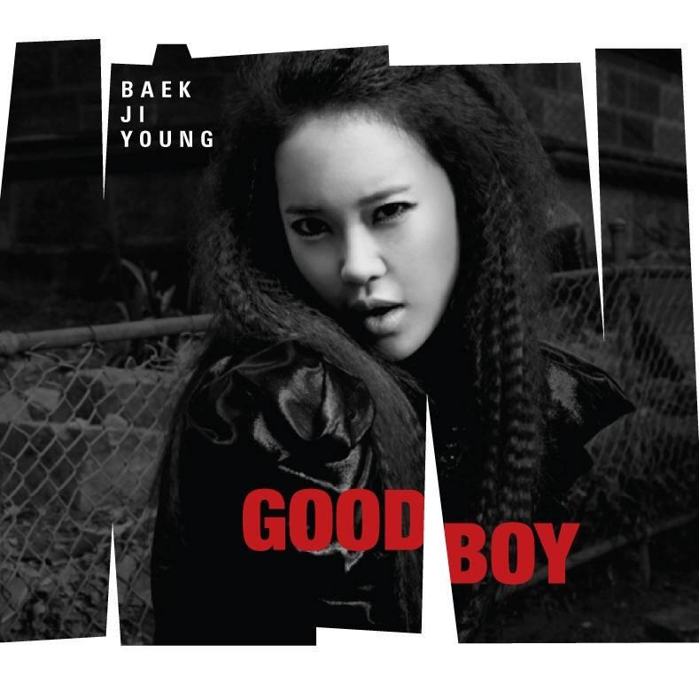 Những ca khúc là vết nhơ trong sự nghiệp của những ngôi sao Kpop - Ảnh 6.