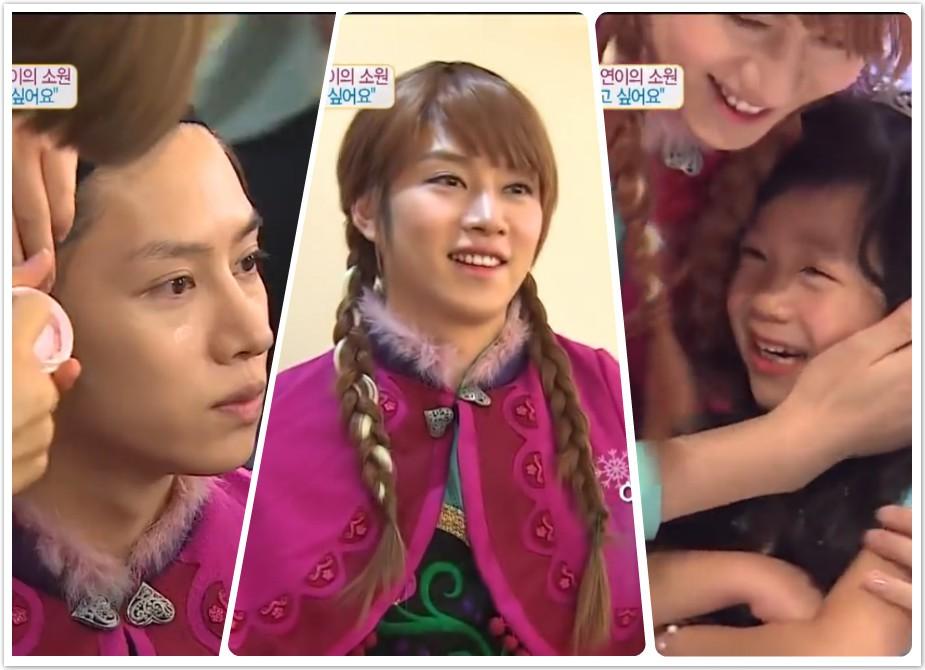 Choáng ngợp những màn giả gái thần sầu của siêu sao vũ trụ Kim Heechul trên các show truyền hình - Ảnh 10.