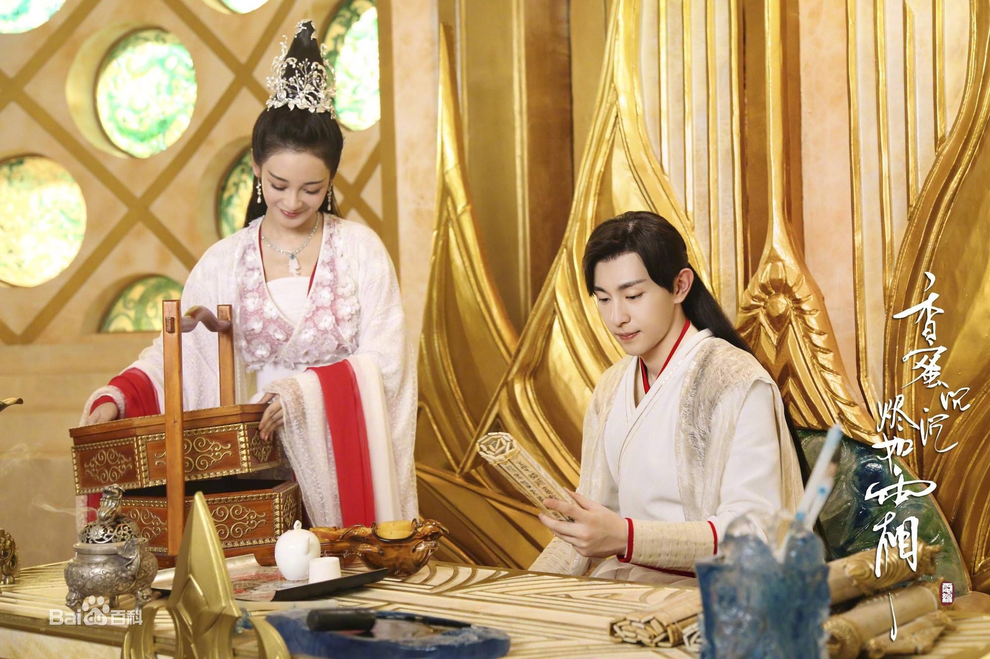 8 dự án truyền hình chuyển thể kỳ ảo xứ Trung đáng mong đợi trong năm 2018 (P.1) - Ảnh 4.