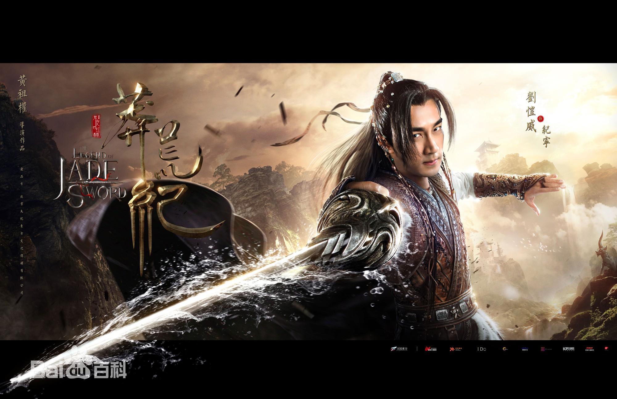 8 dự án truyền hình chuyển thể kỳ ảo xứ Trung đáng mong đợi trong năm 2018 (P.1) - Ảnh 14.