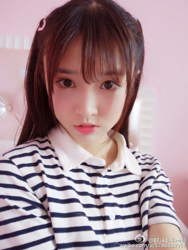 Nữ idol nhóm nhạc Trung Quốc viết thư tuyệt mệnh, quyết định tự sát: Tôi không xứng làm người - Ảnh 3.