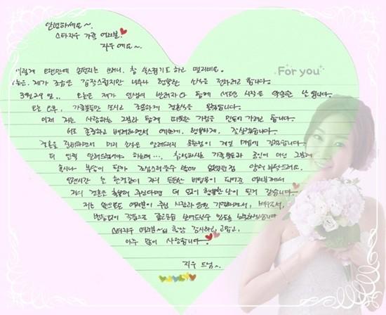 Thêm tin vui: Đại mỹ nhân Choi Ji Woo kết hôn vào chiều nay, thông tin về vị hôn phu khiến fan bất ngờ - Ảnh 2.