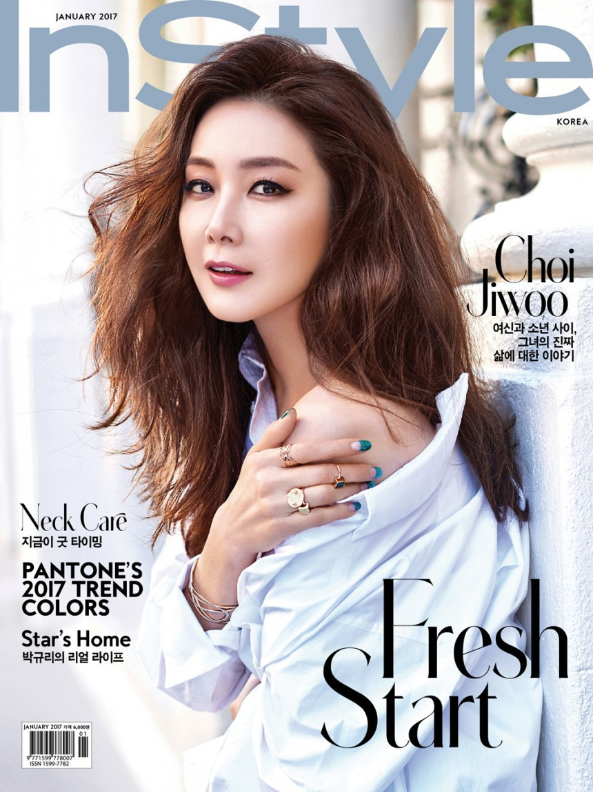 Thêm tin vui: Đại mỹ nhân Choi Ji Woo kết hôn vào chiều nay, thông tin về vị hôn phu khiến fan bất ngờ - Ảnh 1.