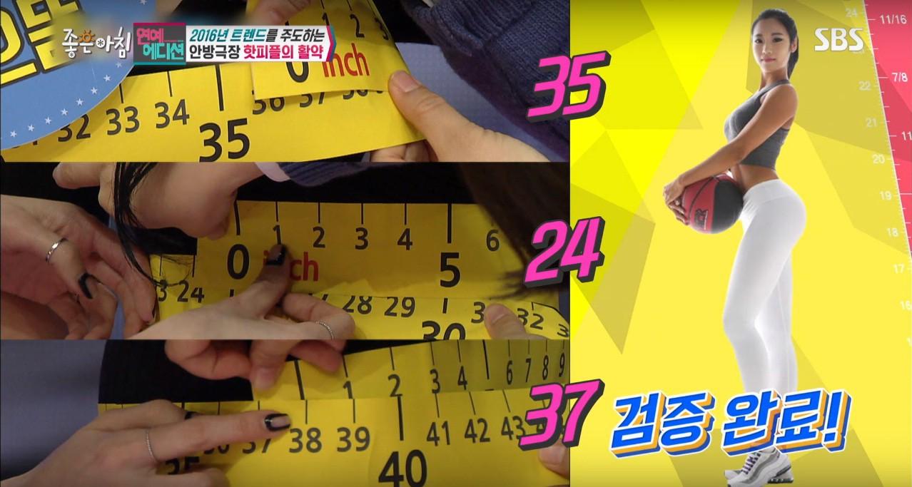 Hot girl phòng gym Shim Euddeum (Hàn Quốc) chia sẻ bí kíp cho vòng 3 căng tròn hoàn hảo - Ảnh 2.