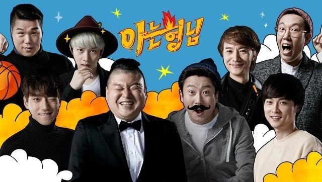 10 TV Show Hàn Quốc bạn không thể không xem chính là... - Ảnh 2.