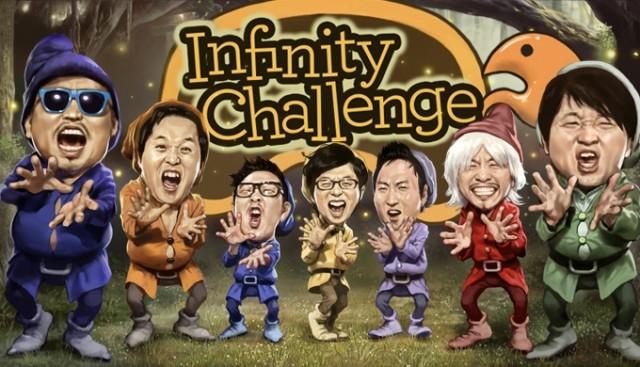 10 TV Show Hàn Quốc bạn không thể không xem chính là... - Ảnh 3.