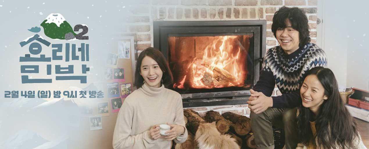 10 TV Show Hàn Quốc bạn không thể không xem chính là... - Ảnh 9.