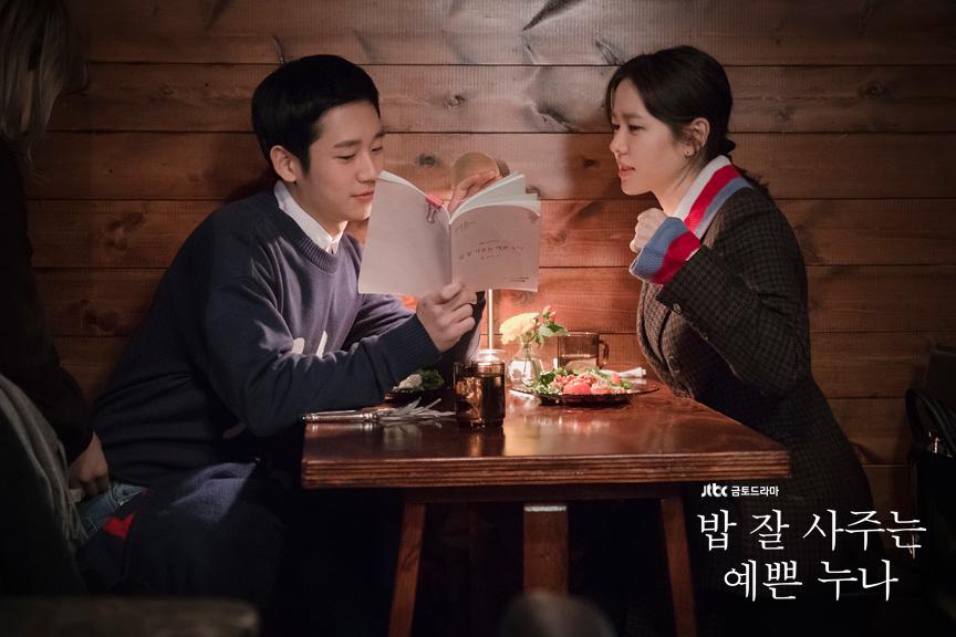 Không ngoài kì vọng, phim Son Ye Jin thống trị top tìm kiếm, được netizen Hàn khen hết lời - Ảnh 6.
