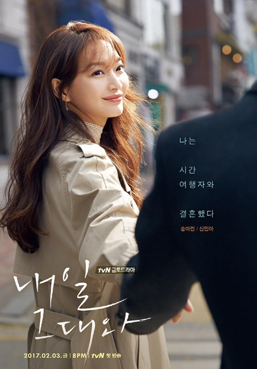 Shin Min Ah lột xác hoàn toàn sau khi Kim Woo Bin đổ bệnh: Từ ngây thơ thành mặn mà, sắc sảo - Ảnh 8.