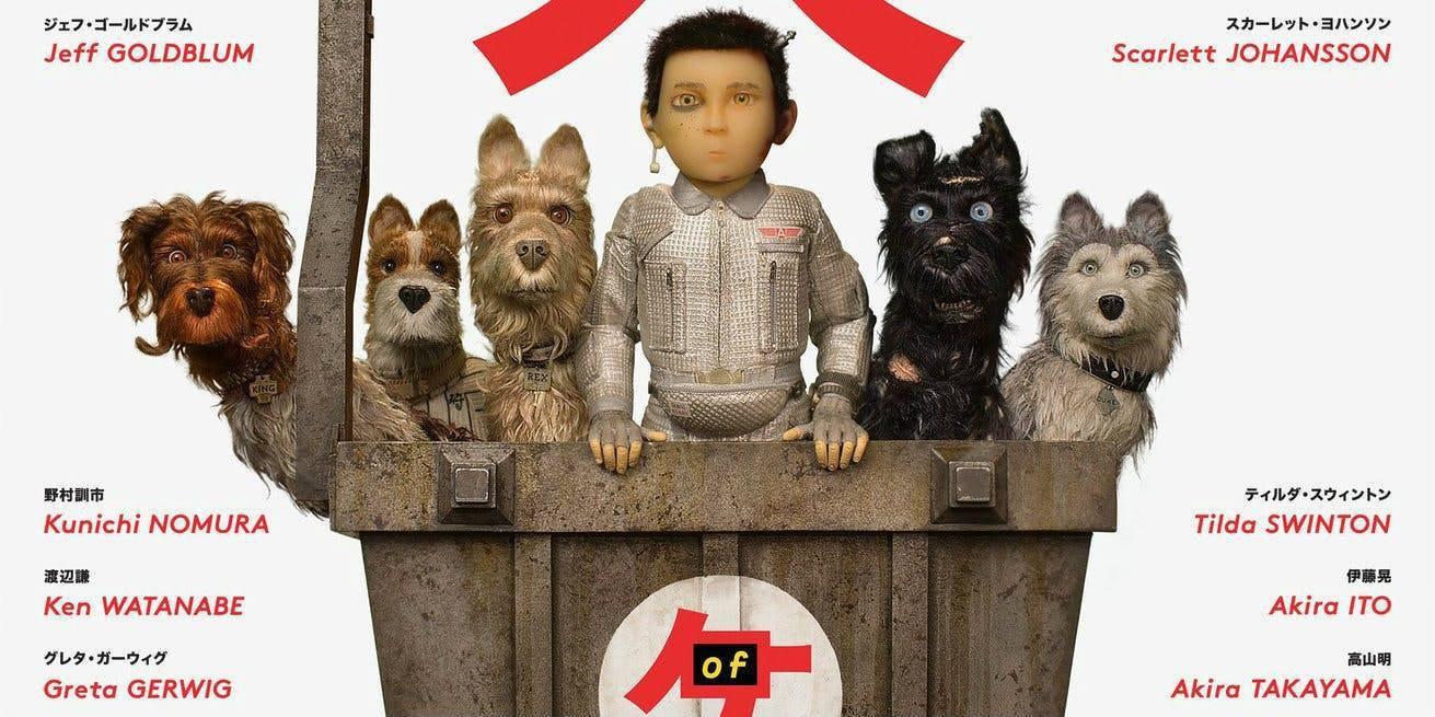Đạo diễn của Isle of Dogs gây tranh cãi vì bị cho rằng làm phim về... chó để khắc họa văn hoá phương Đông - Ảnh 3.