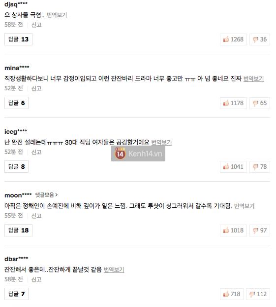 Không ngoài kì vọng, phim Son Ye Jin thống trị top tìm kiếm, được netizen Hàn khen hết lời - Ảnh 5.
