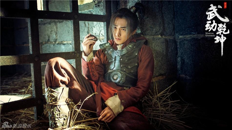 8 dự án truyền hình chuyển thể kỳ ảo xứ Trung đáng mong đợi trong năm 2018 (P.2) - Ảnh 8.