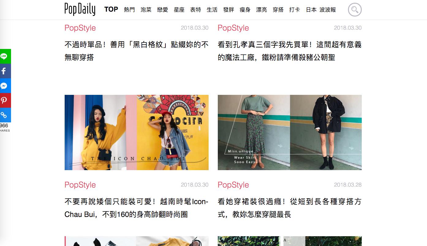 Châu Bùi được trang tin dành cho giới trẻ Đài Loan khen hết lời vì mặc quá chất - Ảnh 1.