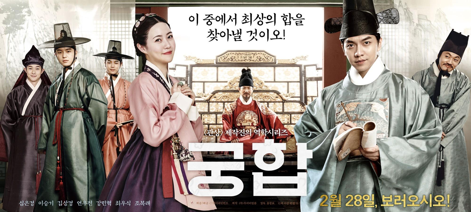 Phim của Lee Seung Gi và sao nữ Sunny dẫn đầu phòng vé Hàn tuần ra mắt - Ảnh 2.