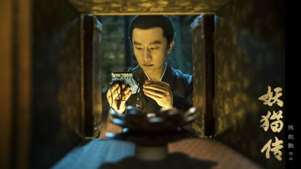 6 sao nam xứ Trung khiến ai nấy rùng mình vì diễn xuất thực lực trên màn ảnh - Ảnh 4.