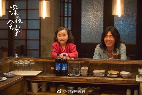 Khoảnh khắc bùng nổ diễn xuất của 7 sao Hoa Ngữ đình đám trên màn ảnh nhỏ - Ảnh 7.