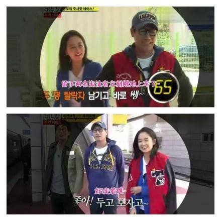 Những khoảnh khắc ngọt ngào của Song Ji Hyo và các thành viên Running Man - Ảnh 3.