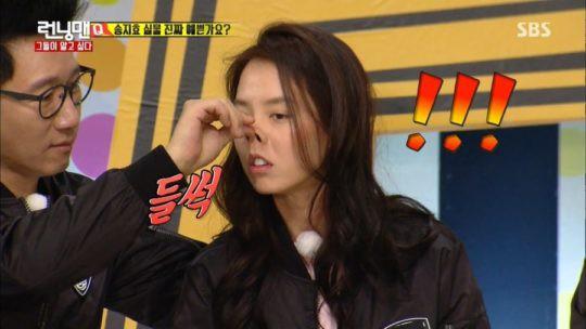 Những khoảnh khắc ngọt ngào của Song Ji Hyo và các thành viên Running Man - Ảnh 4.