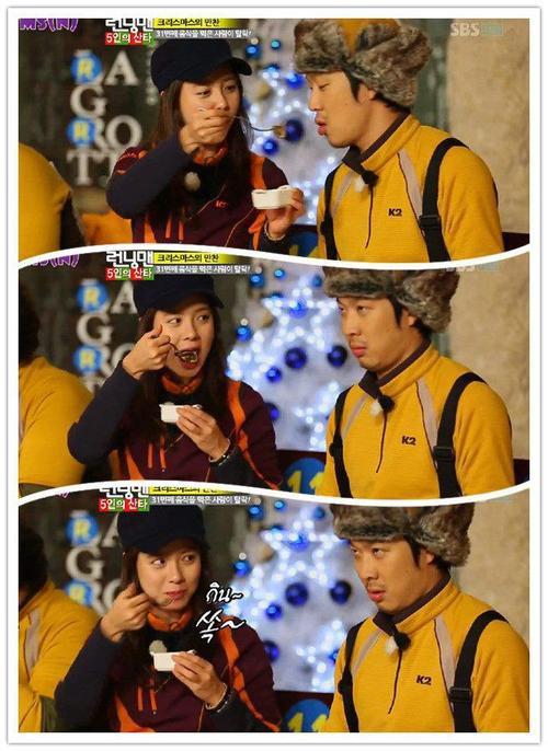 Những khoảnh khắc ngọt ngào của Song Ji Hyo và các thành viên Running Man - Ảnh 14.