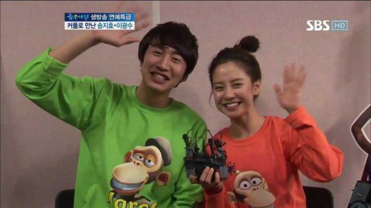 Những khoảnh khắc ngọt ngào của Song Ji Hyo và các thành viên Running Man - Ảnh 17.