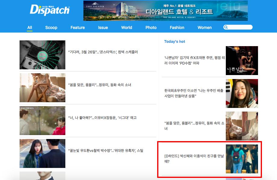 Dính tin đồn với đàn em, nhưng loạt ảnh Park Shin Hye hẹn hò Lee Jong Suk 3 năm trước mới đang hot nhất trên MXH - Ảnh 1.