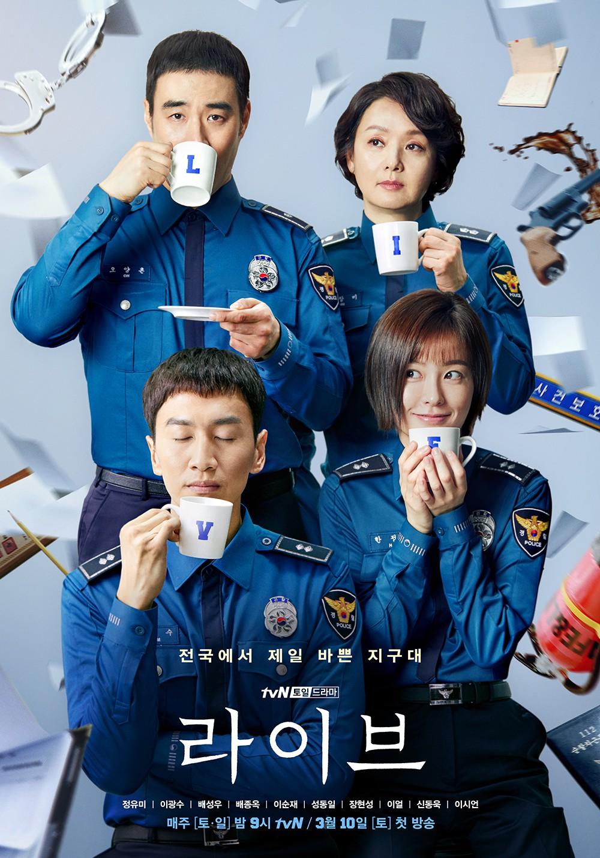 Vì sao mọt phim Hàn lại nóng lòng đợi phim mới Live của Lee Kwang Soo? - Ảnh 1.