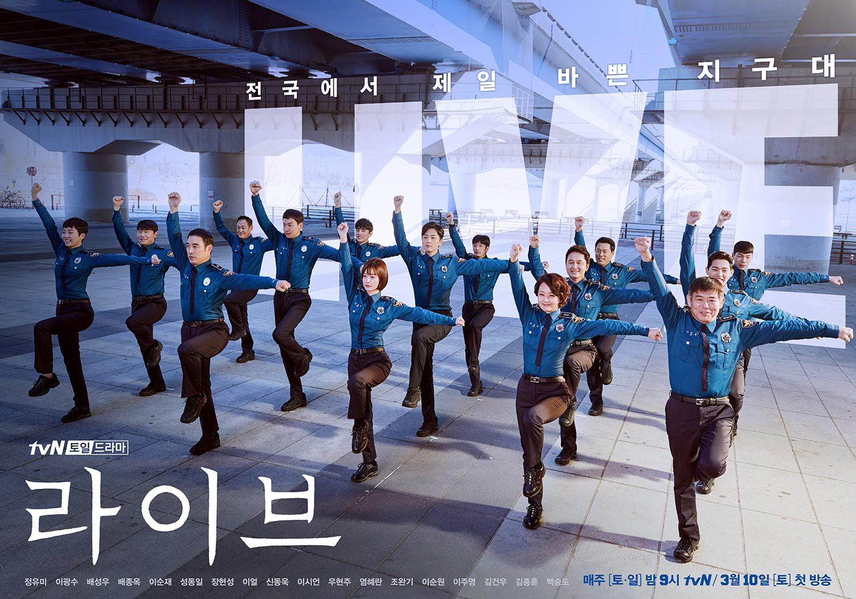 Vì sao mọt phim Hàn lại nóng lòng đợi phim mới Live của Lee Kwang Soo? - Ảnh 4.