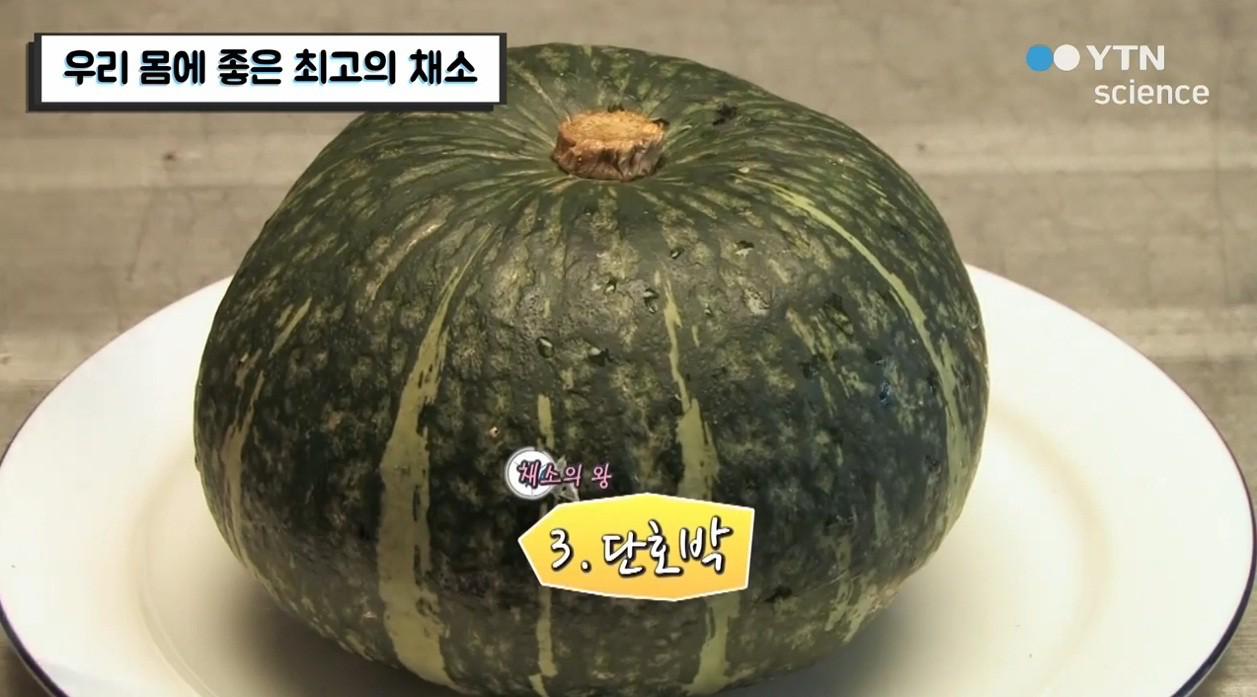 3 loại thực phẩm cực tốt cho sức khỏe mà đài YTN Hàn Quốc khuyên dùng thường xuyên - Ảnh 4.