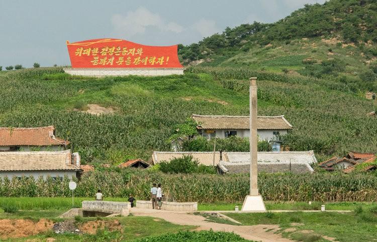 Chùm ảnh: Cuộc sống yên bình ở đất nước thần bí bậc nhất thế giới dưới ống kính của nhiếp ảnh gia Trung Quốc - Ảnh 35.