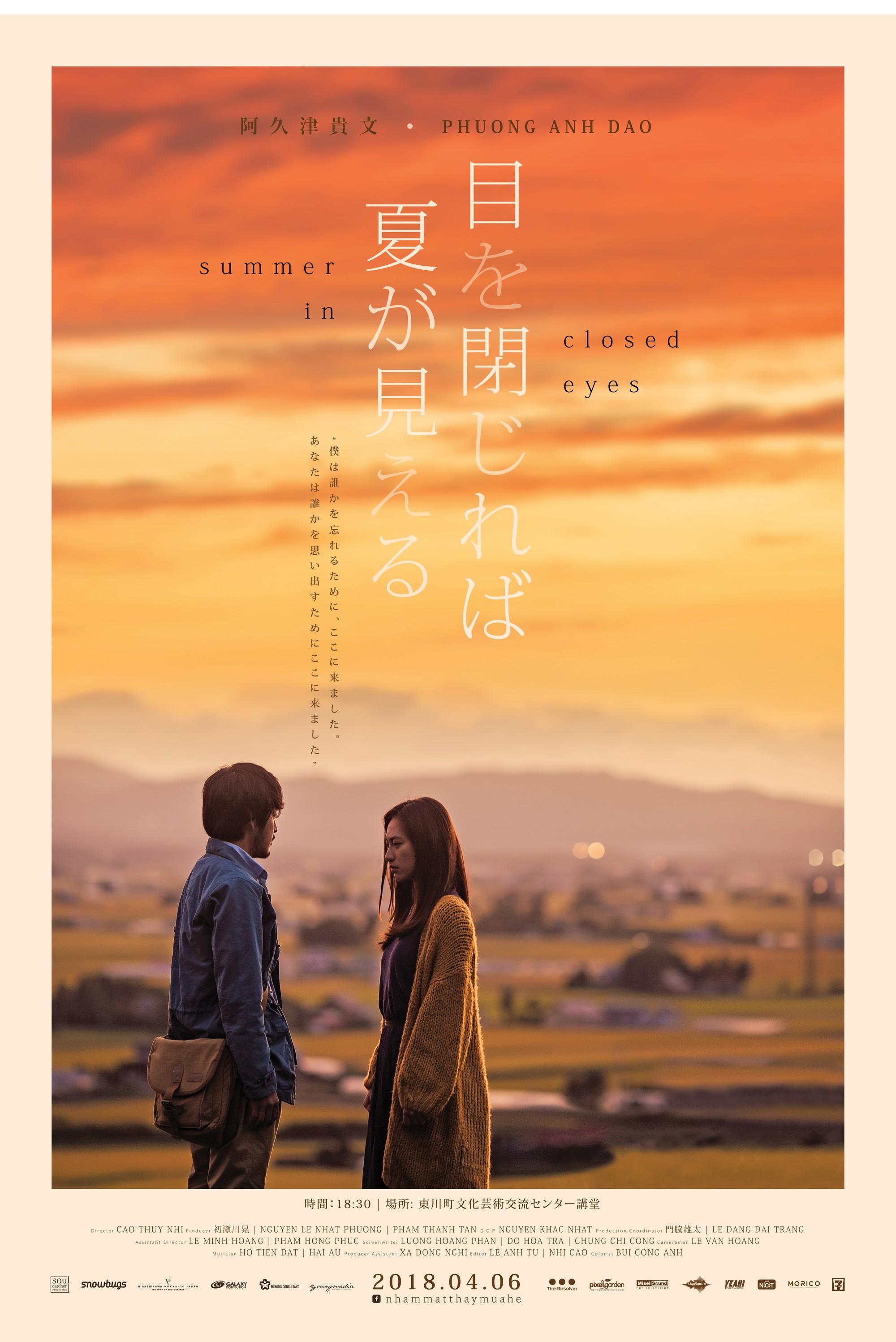 Nhắm Mắt Thấy Mùa Hè tung teaser đẹp miên man với 90% bối cảnh ở Nhật - Ảnh 5.