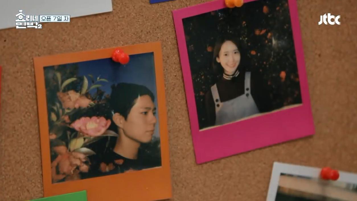 Yoona & Park Bo Gum cùng nhau tạo dáng: Đẹp hơn cả hoa! - Ảnh 9.