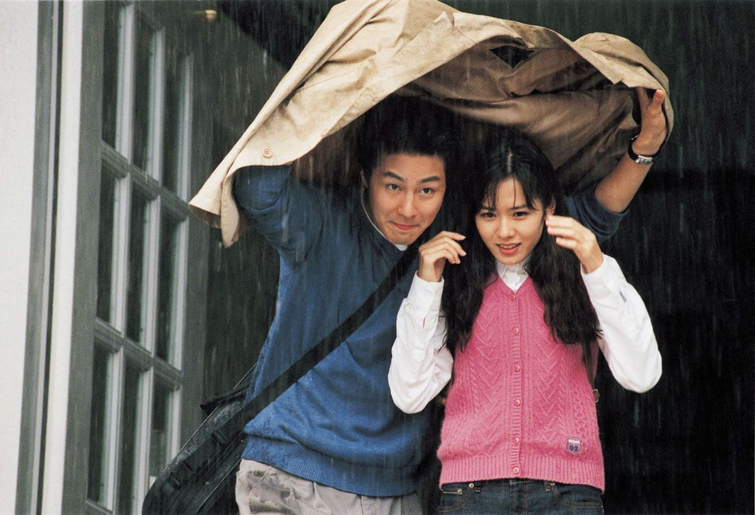 10 tài tử cực phẩm của cực phẩm từng yêu say đắm chị đẹp Son Ye Jin - Ảnh 2.