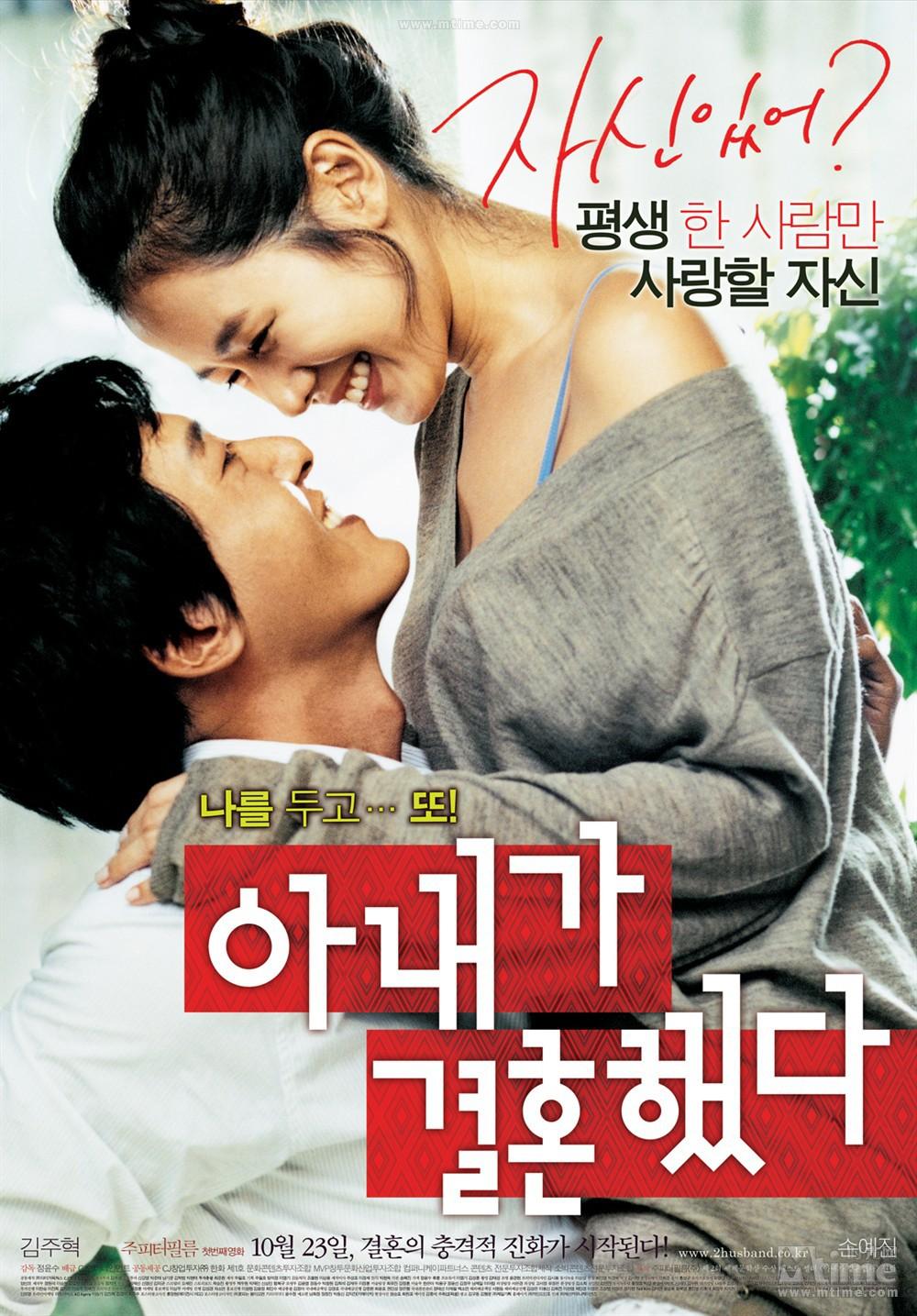 10 tài tử cực phẩm của cực phẩm từng yêu say đắm chị đẹp Son Ye Jin - Ảnh 8.
