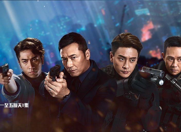 Phi Hổ Cực Chiến: Toát mồ hôi theo dấu đội hình bắn tỉa hội tụ toàn ngôi sao TVB - Ảnh 10.