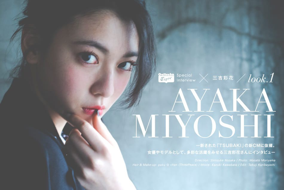 950full-ayaka-miyoshi-1523549971300534552280.jpg