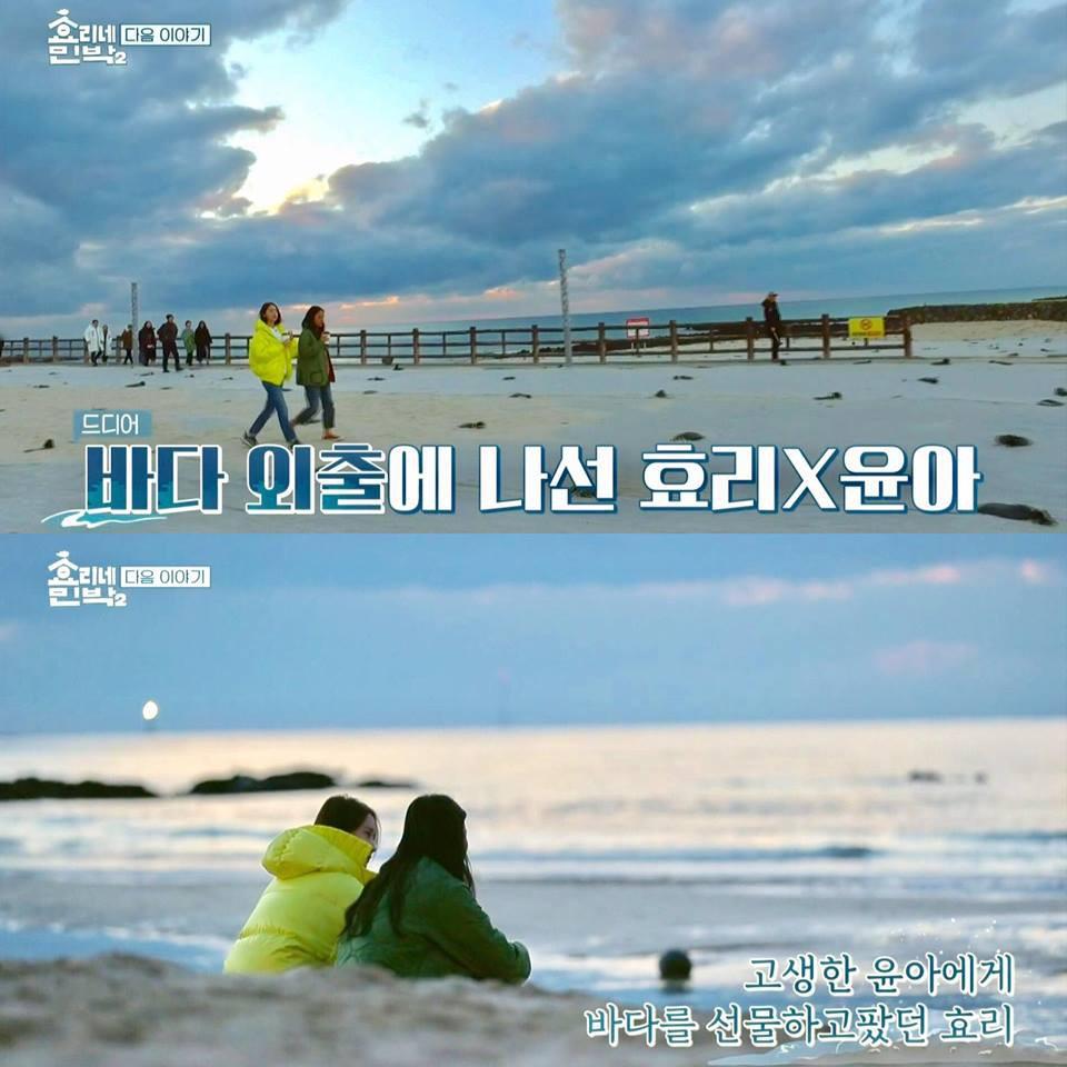 Yoona đã có thêm một người chị thân thiết trong show thực tế nhà Hyori! - Ảnh 14.