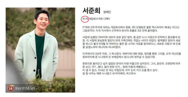 Không phải tự nhiên trong Chị đẹp, Joon Hee lại kém Jin Ah 4 tuổi: tất cả đều có lý do của nó - Ảnh 2.