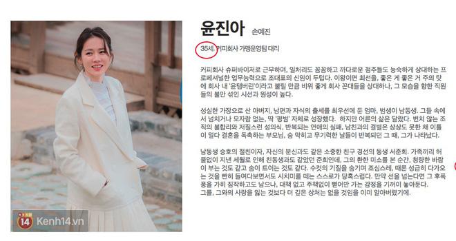 Không phải tự nhiên trong Chị đẹp, Joon Hee lại kém Jin Ah 4 tuổi: tất cả đều có lý do của nó - Ảnh 1.