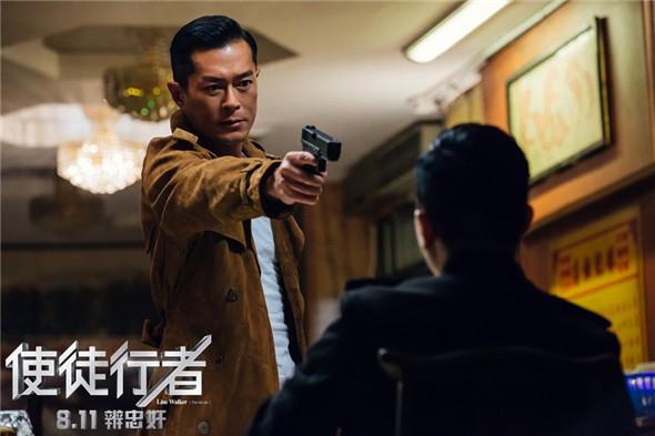 """Cổ Thiên Lạc: Đại nam thần của làng giải trí Hồng Kông hay ông hoàng phim """"rác""""? - Ảnh 17."""