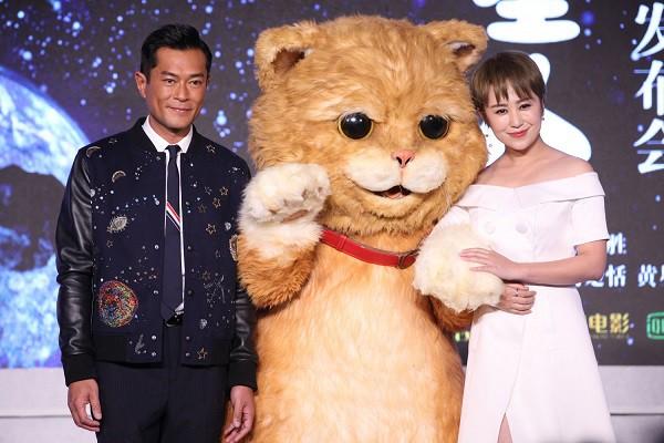"""Cổ Thiên Lạc: Đại nam thần của làng giải trí Hồng Kông hay ông hoàng phim """"rác""""? - Ảnh 20."""