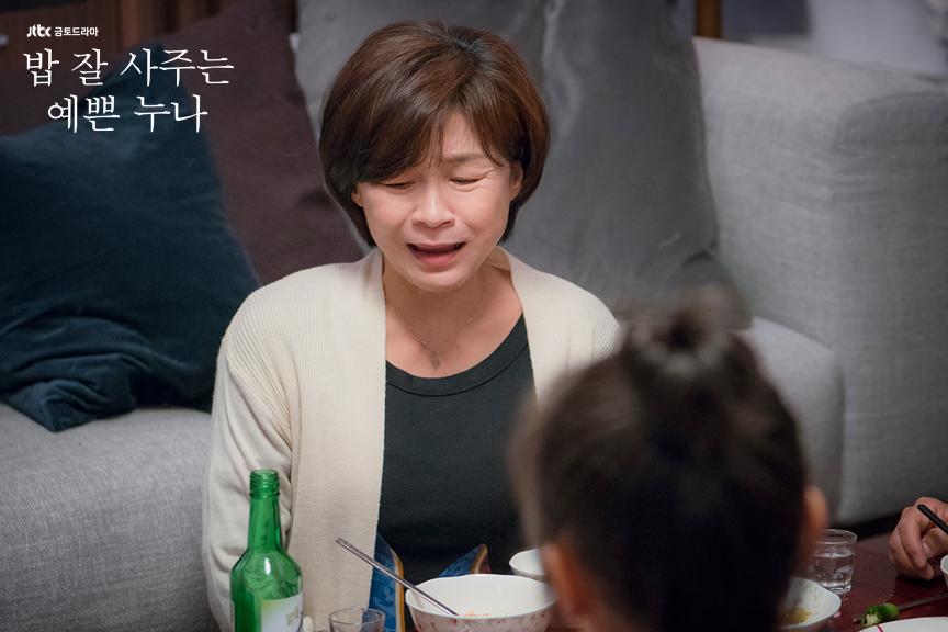 Chị Đẹp ngọt ngào quá mức cho phép, fan phim Hàn tỉnh táo nên lo... một kết thúc buồn đi là vừa! - Ảnh 3.