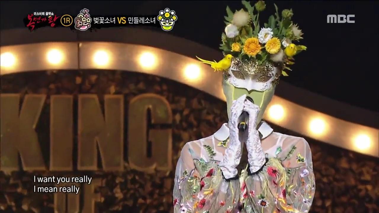 Thủ lĩnh girlgroup đối thủ của TWICE lộ danh tính trên show hát giấu mặt - Ảnh 1.
