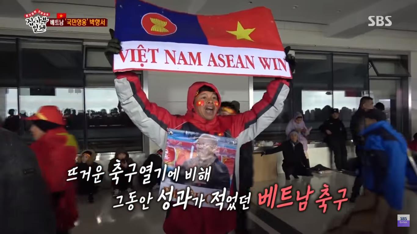 HLV Park Hang Seo tuyên bố nổi tiếng hơn tất cả dàn cast Master in the House tại Việt Nam - Ảnh 6.