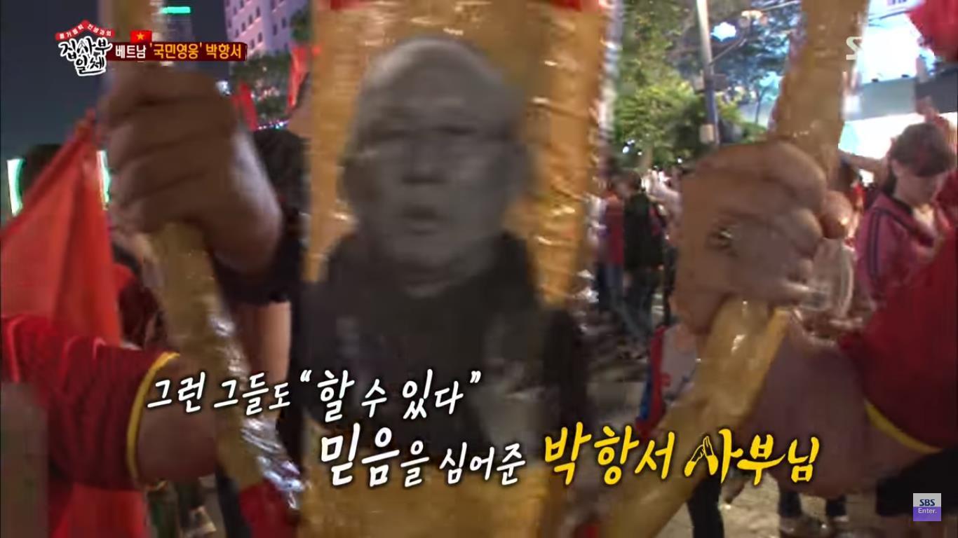 HLV Park Hang Seo tuyên bố nổi tiếng hơn tất cả dàn cast Master in the House tại Việt Nam - Ảnh 7.