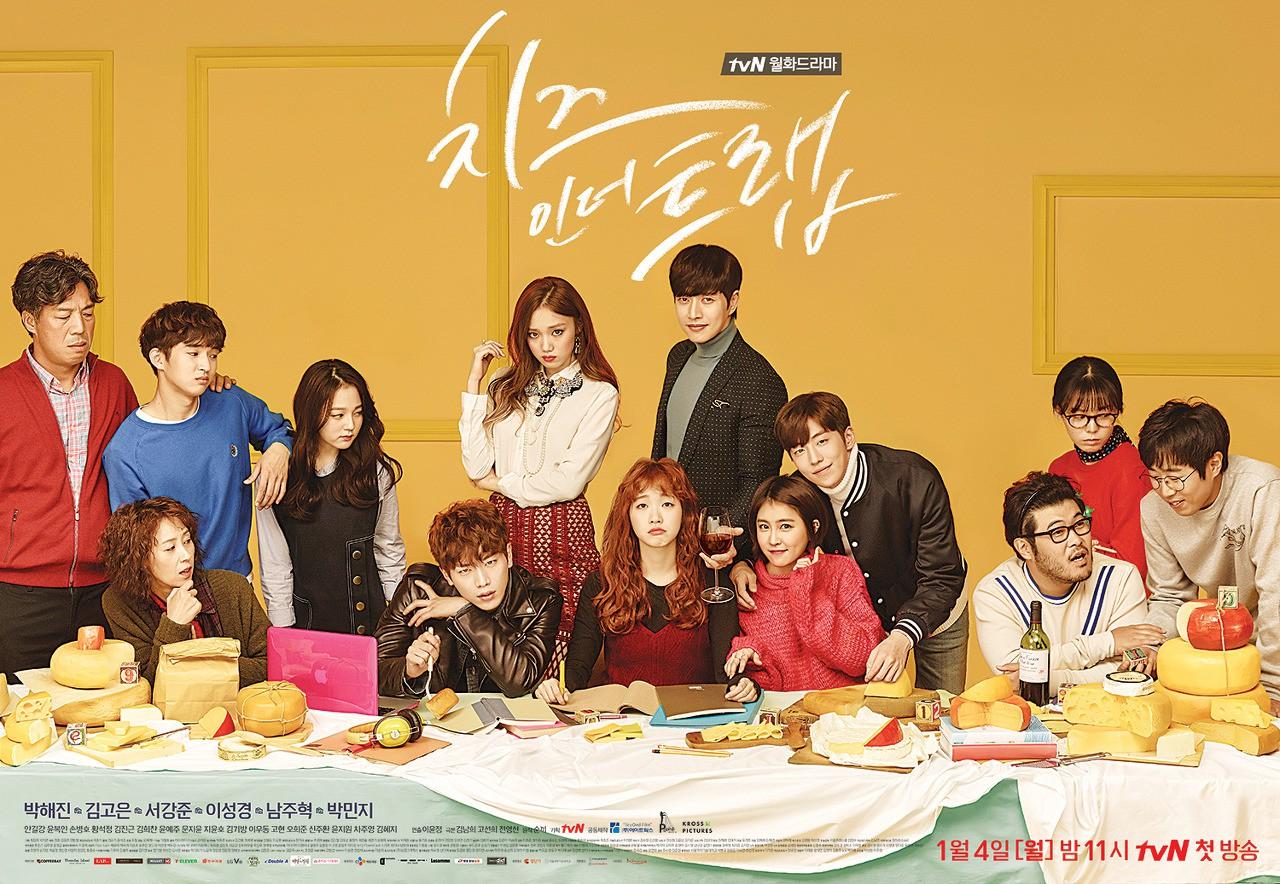 Lận đận từ năm này qua tháng nọ, Park Hae Jin vẫn chưa hết nhọ vì phim mới - Ảnh 1.